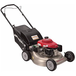 Honda Residential Series Lawnmowers